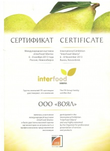 Certificate of 'InterFood Novosibirsk' 2013 international exhibition